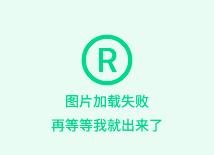 哥霞07商标分类