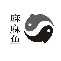 麻麻鱼30商标分类